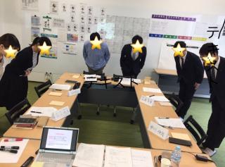 神戸・大阪の鉄工所様の新入社員研修
